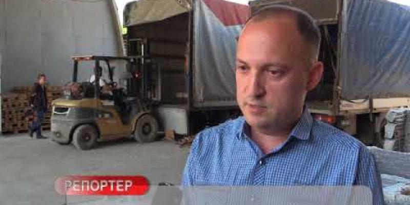 """Вбудована мініатюра для Прес-тур на ТОВ """"Віко-Україна"""""""