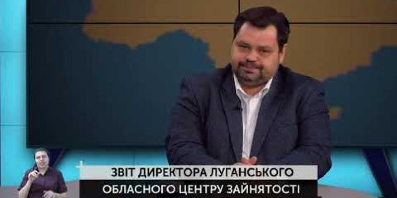 """Вбудована мініатюра для ТРК """"UA: Донбас"""" Прямий ефір """"Звіт. Наживо"""""""