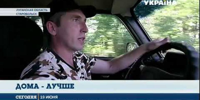 Вбудована мініатюра для Як відкрити власну справу на Луганщині