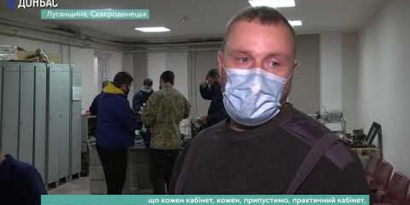 Вбудована мініатюра для Безробітні можуть здобути нову професію у центрі профтехосвіти служби зайнятості «Суспільне Донбас» 18.11.2020