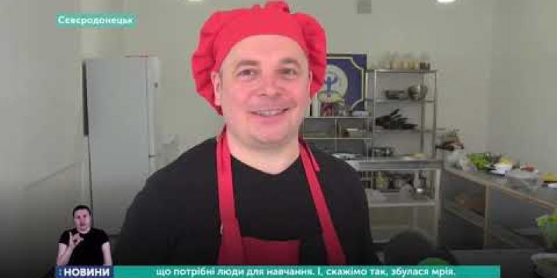 """Вбудована мініатюра для 12 жителів Сєвєрдонецька отримали професію Кухаря за допомогою служби зайнятості ТРК """"UA: Суспільне мовлення"""" 28.07.2020"""